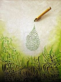 4d923b1bbe24bdd64c653e6b180ab1a4--calligraphy-quotes-islamic-calligraphy