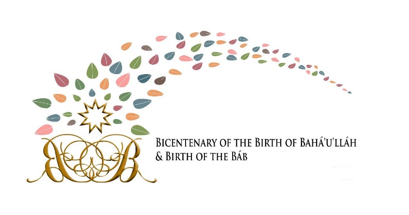 bicentenary-art-e